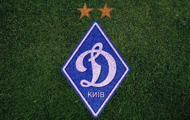 У МЮ найвідвідуваніший сайт у світі, Динамо - на 8-му місці