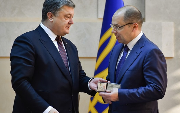 Порошенко представив нового голову Одещини