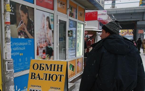 Долар досяг 29 гривень в обмінниках України