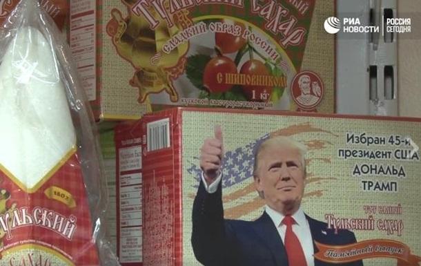 В России выпустили сахар с изображением Трампа
