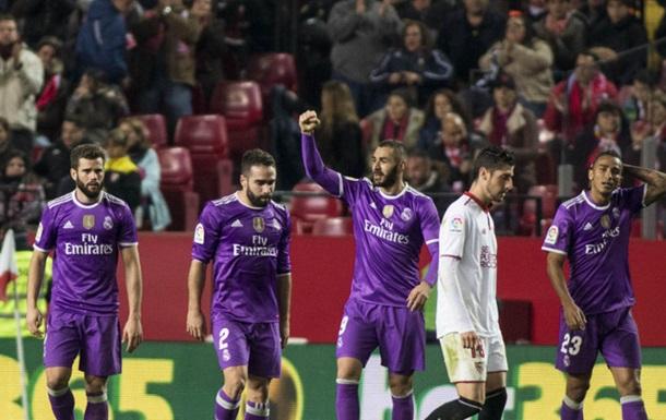 Три голи у ворота Реала не допомогли Севільї здобути перемогу