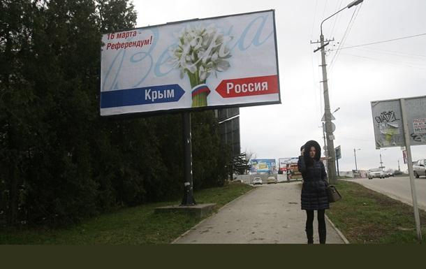 РФ порушила 403 угоди у Криму - заступник міністра