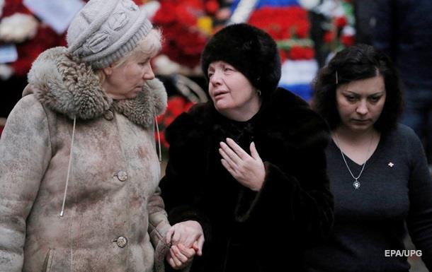 Аварія Ту-154: родичі загиблих конфліктують з Міноборони