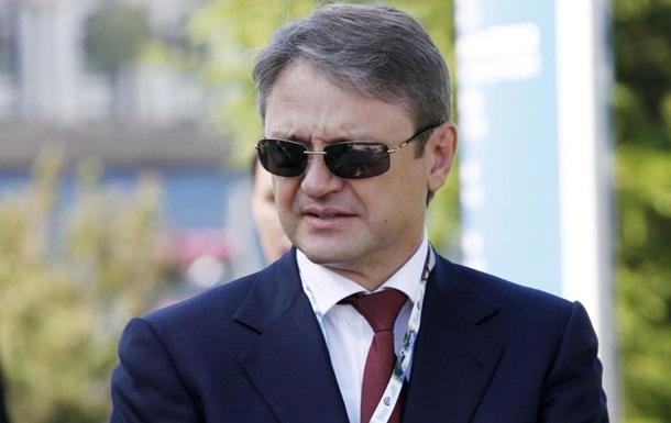 Російського міністра запросять до Німеччини в обхід санкцій - ЗМІ