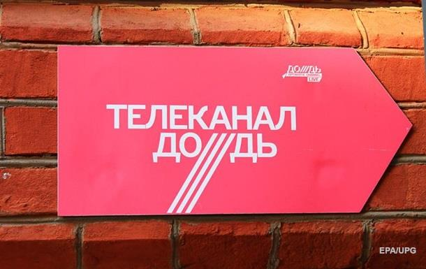 Комітет захисту журналістів вимагає дозволити мовлення каналу Дождь в Україні