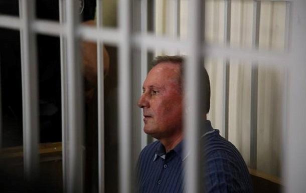 Єфремова перевезли в СІЗО Луганської області