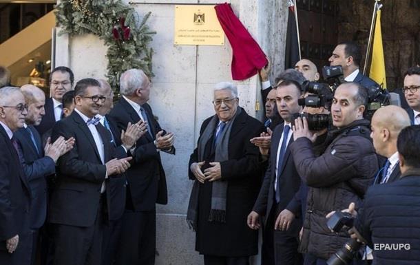 У Ватикані відкрили посольство Палестини
