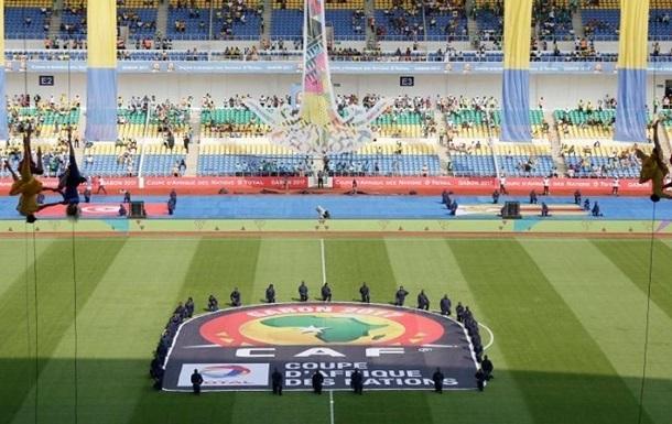 Африканське свято або Кубок, який нікому не потрібен
