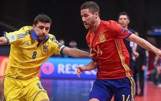 Сборная Украины по футзалу дважды сыграет с чемпионами Европы
