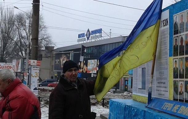 У Кривому Розі підпалили прапор України