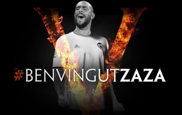 Офіційно: Дзадзен – гравець Валенсії