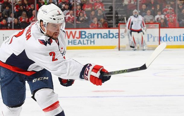НХЛ. Дев ята перемога поспіль Вашингтона