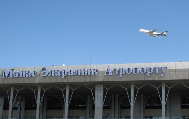 Аварія літака у Киргизстані: загинули 16 осіб