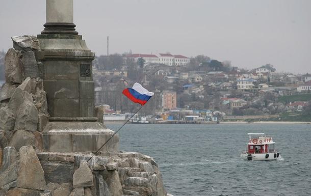 Київ порушував права людини у Криму - проект резолюції в ООН