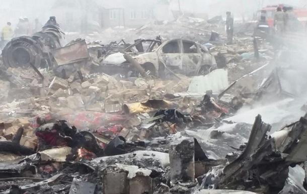 У Киргизії знайшли чорну скриньку літака, що розбився