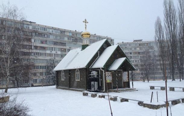 У Києві закидали коктейлями Молотова храм УПЦ МП