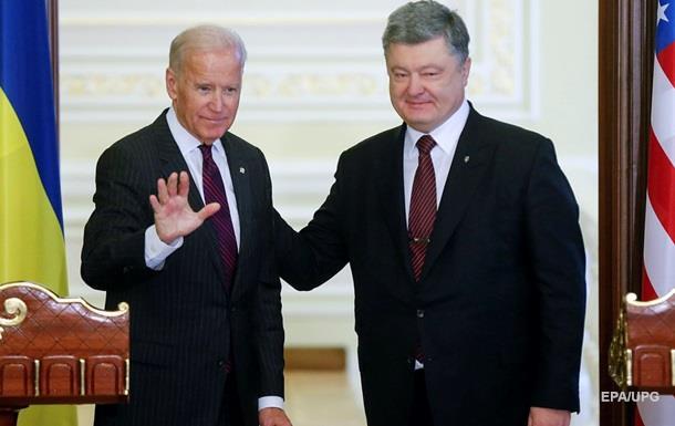 Не розлютити б Трампа. Прощання Байдена з Україною