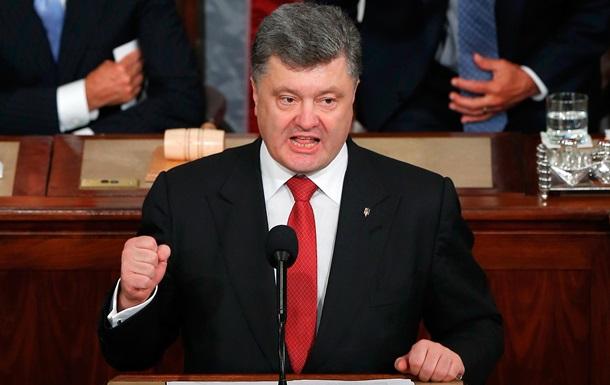 Украина подает в Гаагу иск против России