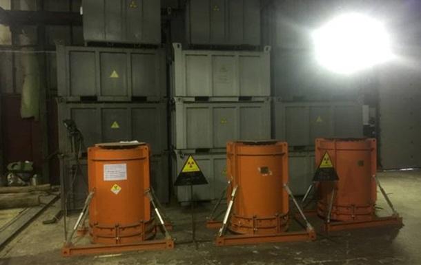 На Житомирщині ліквідували могильник радіоактивних відходів