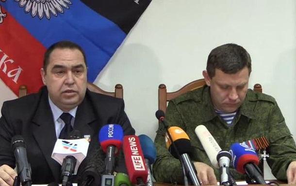 Захарченко і Плотницький приїхали до Криму