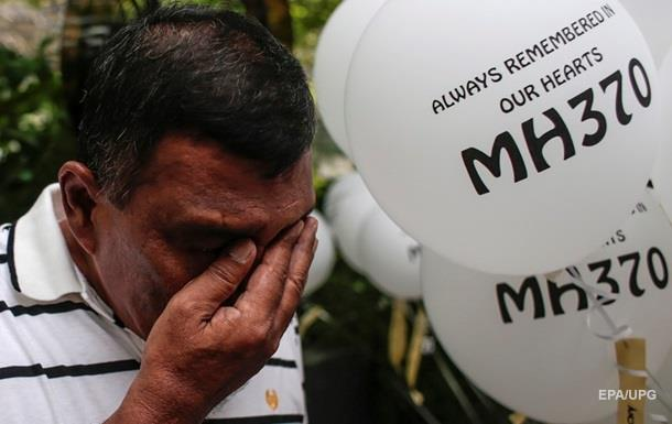 Пошук MH370 припинений, місце падіння так і не знайшли