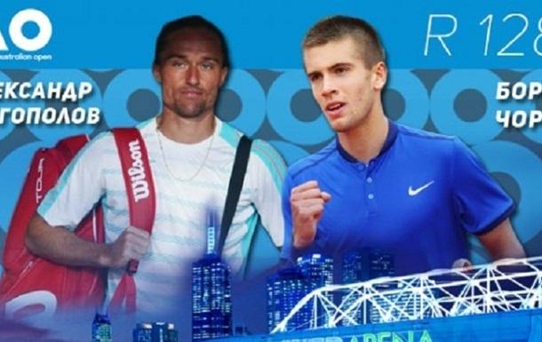 Долгополов стартував з перемоги на Australian Open