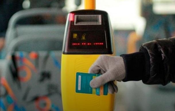В Україні з являться електронні квитки в міському транспорті