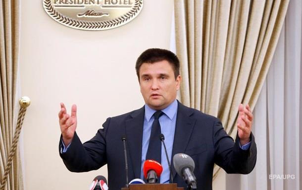 Київ каже РФ зібратися в Будапештському форматі