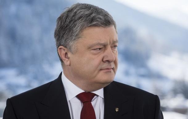 Швейцария может дать Украине безвиз - Порошенко
