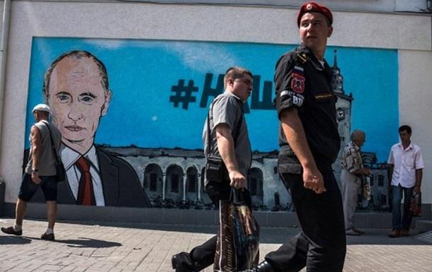 Київ пояснив, чому не подає до суду через Крим