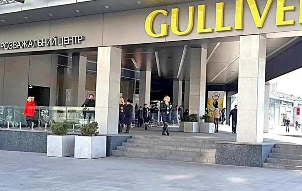 Суд повторно заарештував київський ТРЦ Gulliver