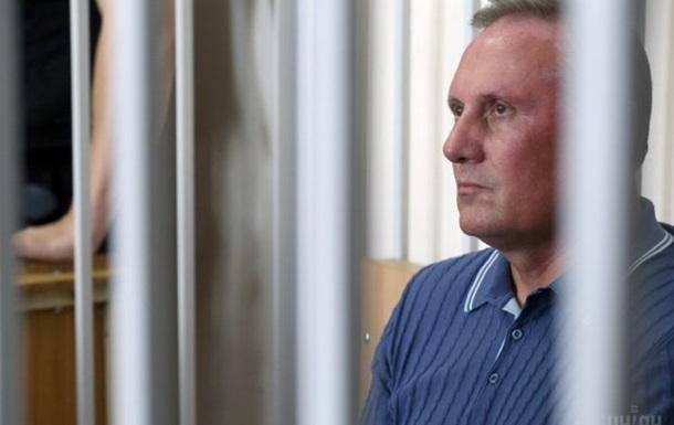 Суд продовжив арешт Єфремова