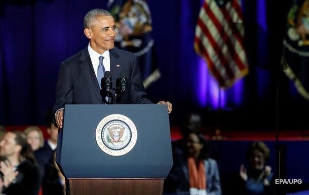 Обама дасть останню прес-конференцію 18 січня