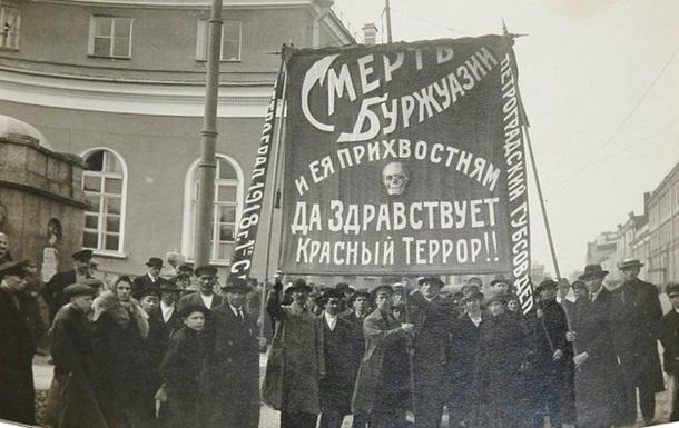 У РФ засекретили події в Україні після революції