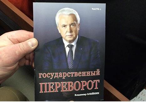Порошенко получил «подарок» из Дорогомиловского суда