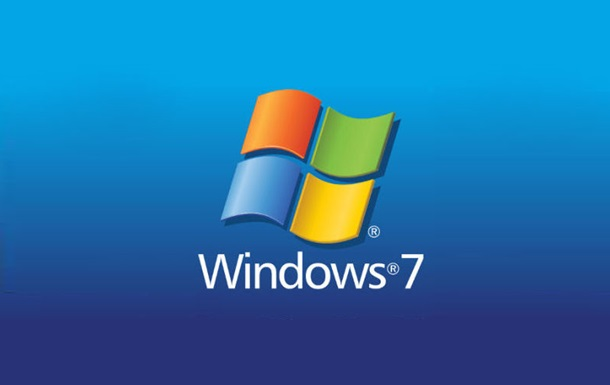 Microsoft сказала, коли вб є Windows 7