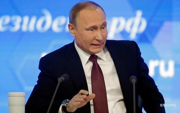 Путін прогнозує зростання попиту на нафту і газ у світі