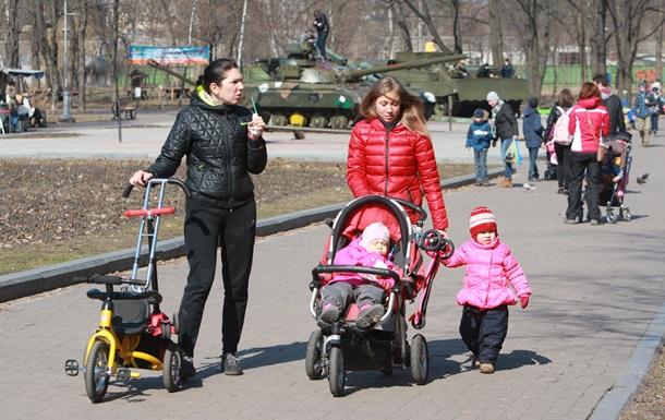 Население Украины сократилось до 42,6 млн - Госстат
