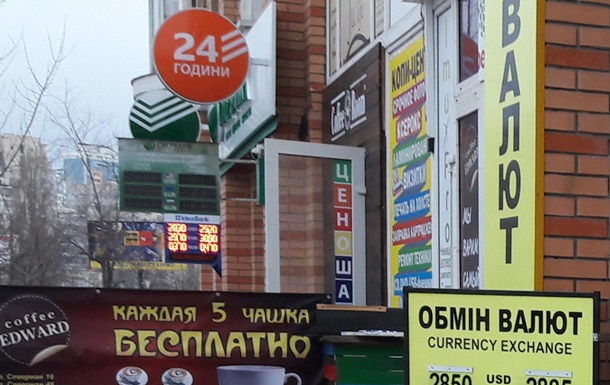 Курс валют 19.01.2017