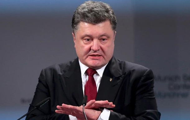 Порошенко закликав Росію вивести війська з України