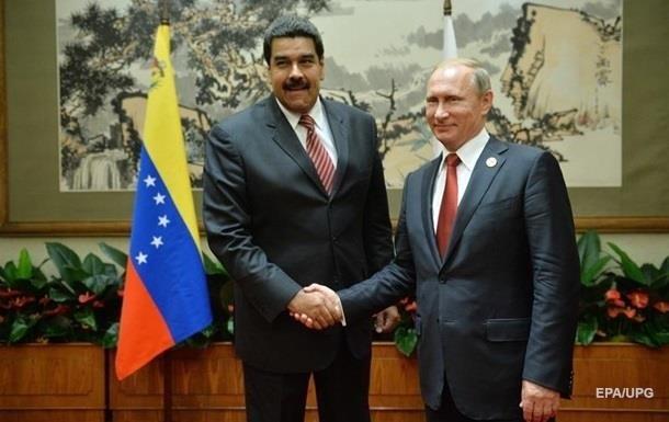 Президент Венесуели присудив Путіну премію миру імені Уго Чавеса