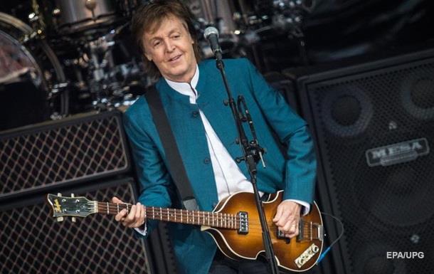 Маккартні намагається відсудити права на пісні The Beatles