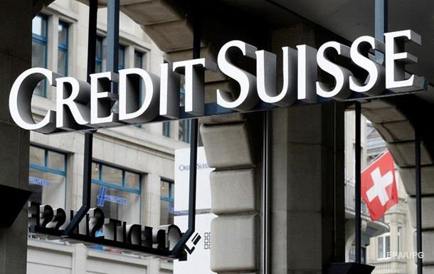 США оштрафували швейцарський банк на $5 мільярдів