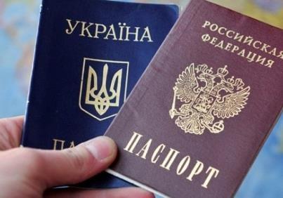 Украинцы массово просят российское гражданство