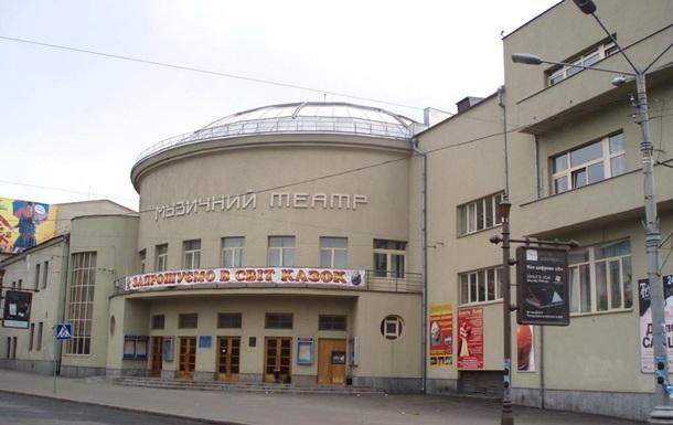 У київському дитячому театрі розікрали більше мільйона