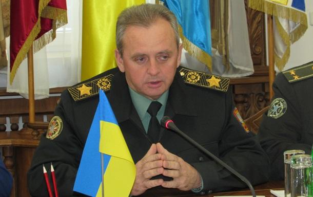 Інтерпол: Росії відмовлено в розшуку начальника Генштабу ЗСУ