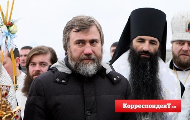 Крещение 2017 в Киеве