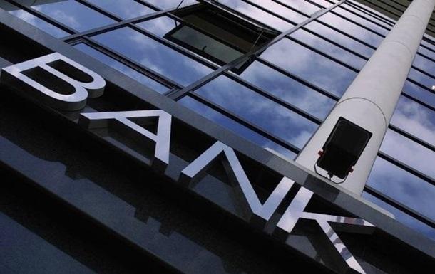 Ще один банк визнаний неплатоспроможним