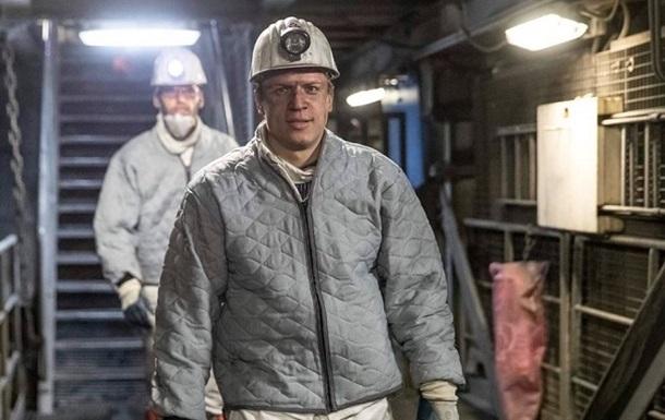 Коноплянка відвідав німецьку шахту