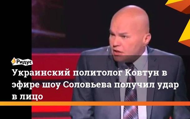 ДНО российской пропаганды: «украинский политолог» Славка Ковтун – груша РосТВ